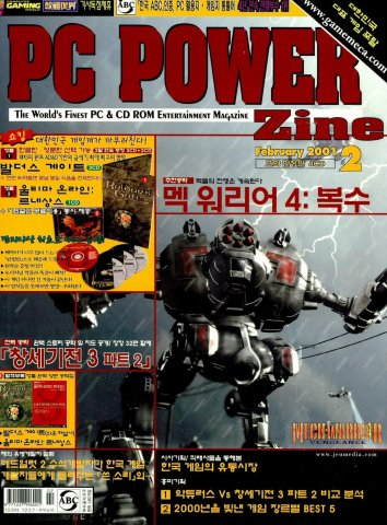 South Korea Magazines