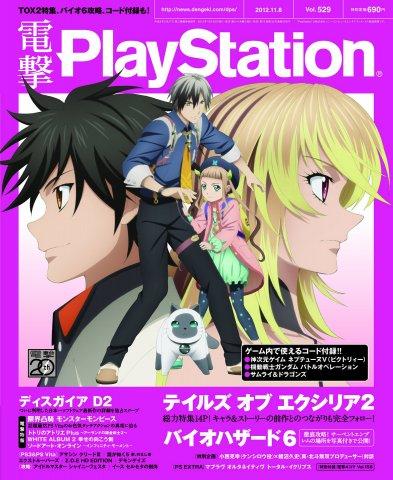 Japan Magazines