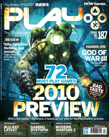 Play UK 187 (January 2010)