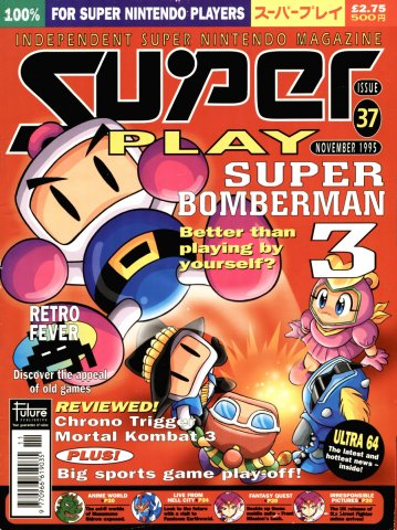 Super Play Issue 37 (November 1995)