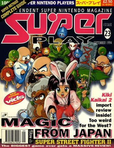 Super Play Issue 23 (September 1994)