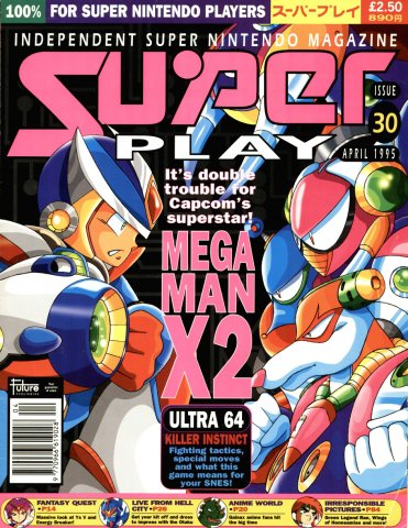 Super Play Issue 30 (April 1995)