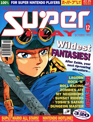Super Play Issue 12 (October 1993)