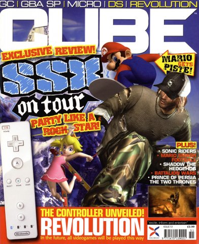 Cube Issue 51 (December 2005)