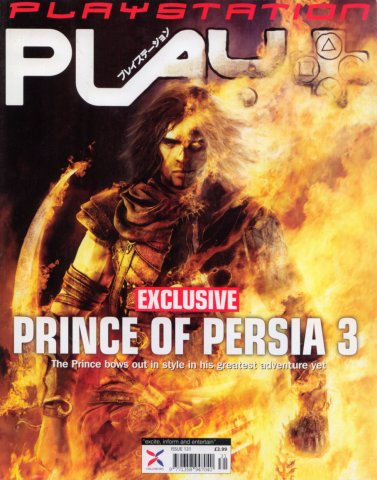 Play UK 131 (August 2005)