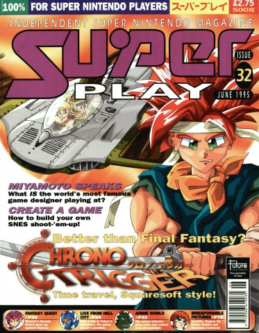 Super Play Issue 32 (June 1995)