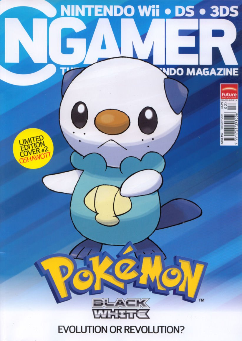NGamer Issue 59 (February 2011)