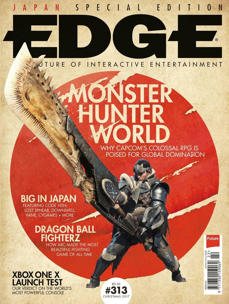 Edge 313 (Christmas 2017)