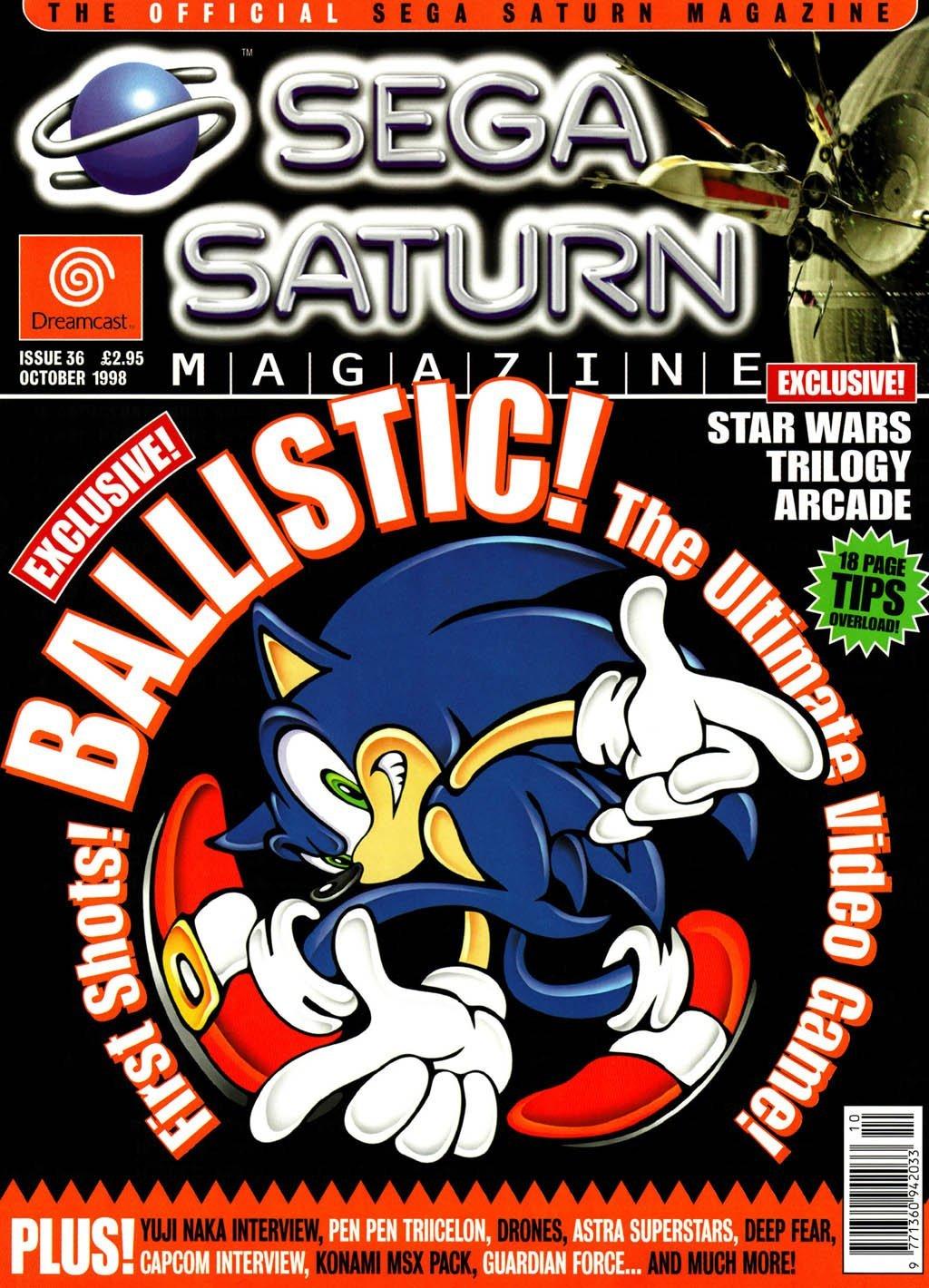 Official Sega Saturn Magazine 36 (October 1998)