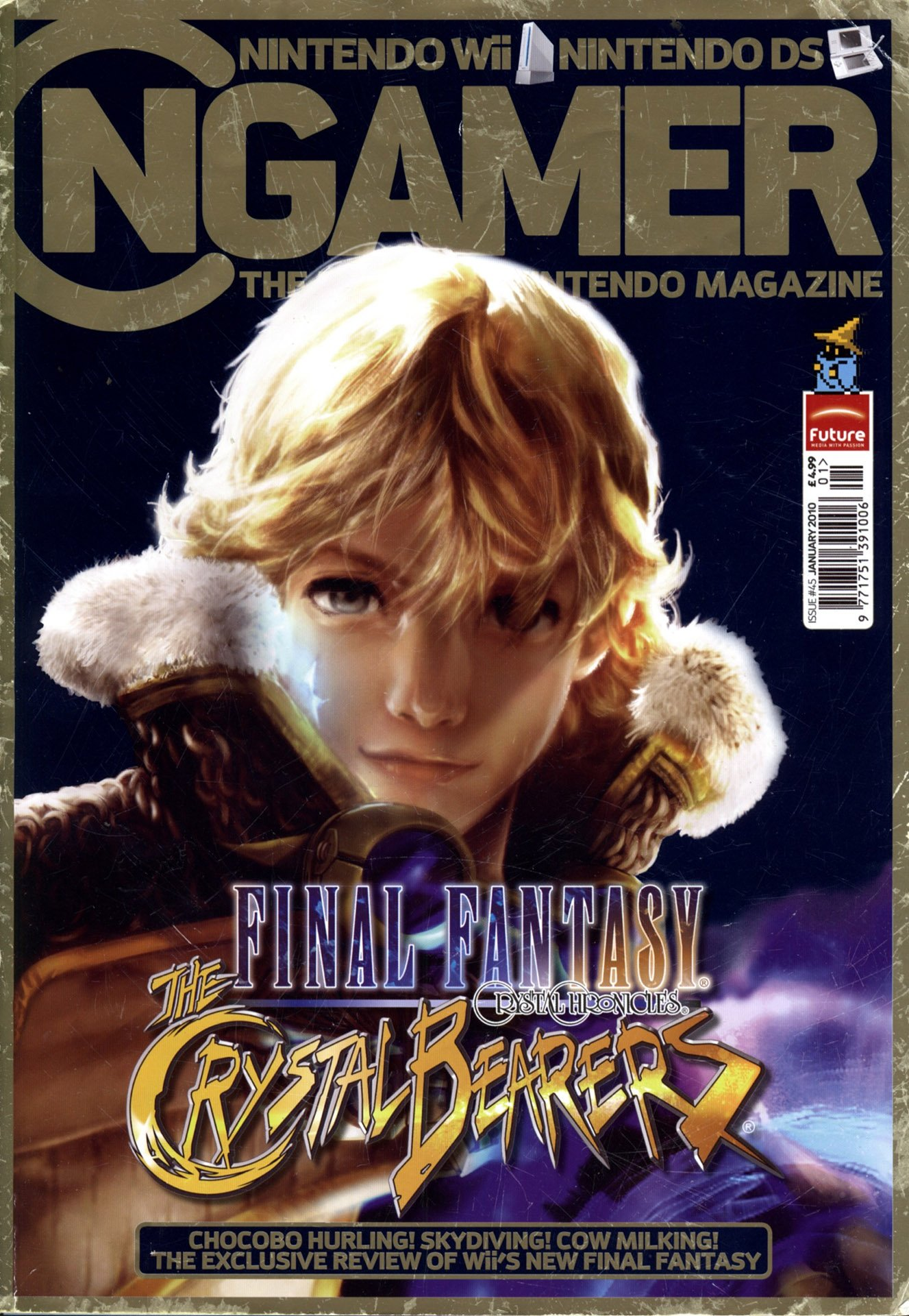 NGamer Issue 45 (January 2010)