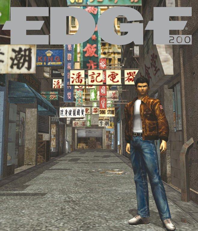 large.1957621345_Edge200(April2009)(cover021-RyoHazuki-Shenmueseries).jpg