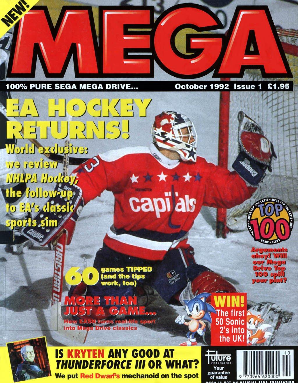 MEGA Issue 01 (October 1992)