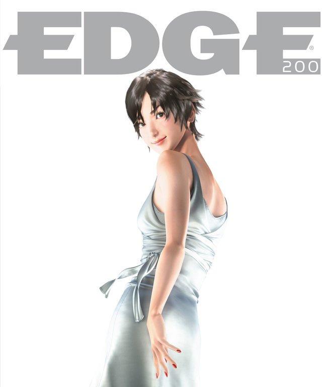 large.223303565_Edge200(April2009)(cover038-ReikoNagase-RidgeRacerseries).jpg