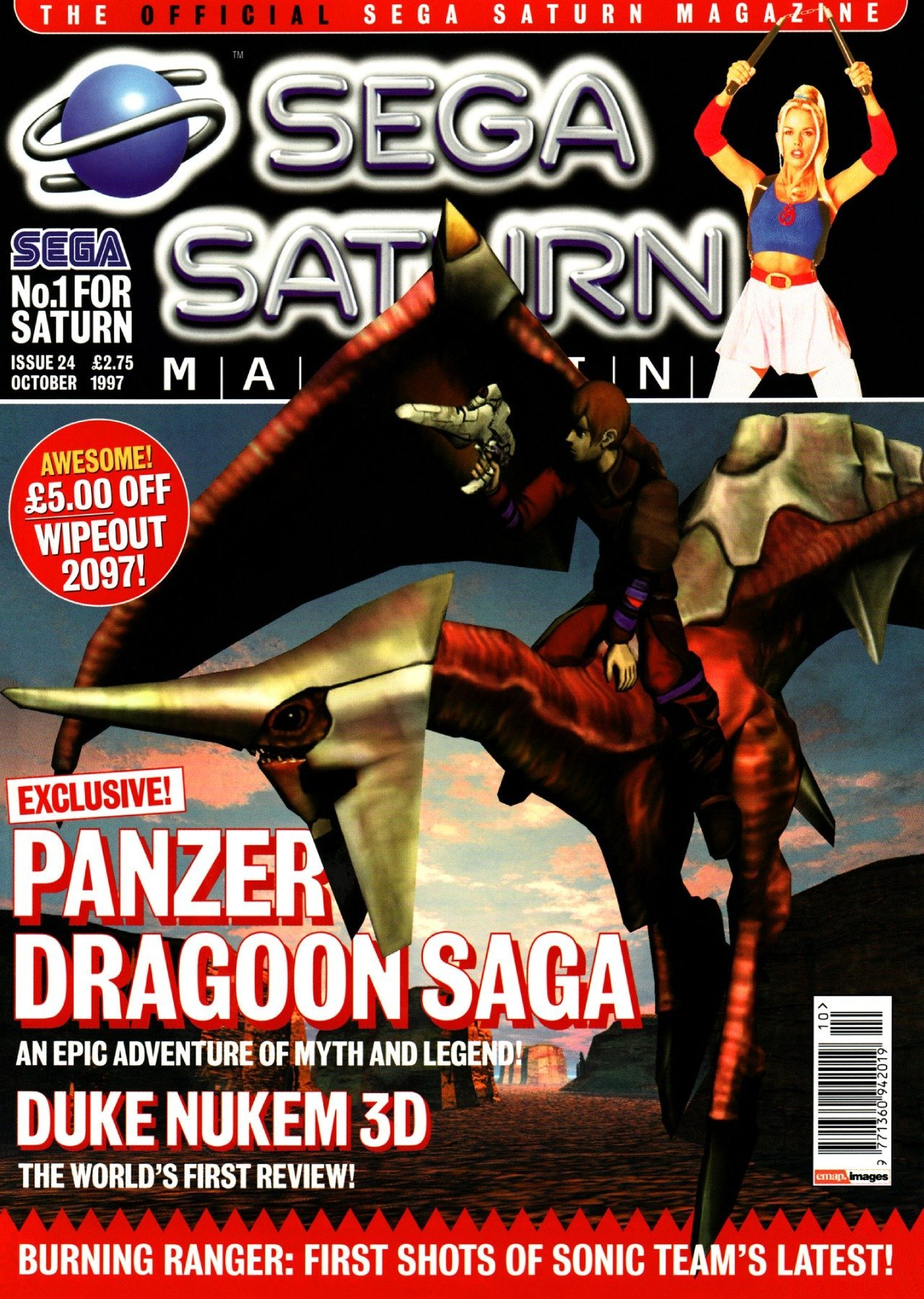 Official Sega Saturn Magazine 24 (October 1997)