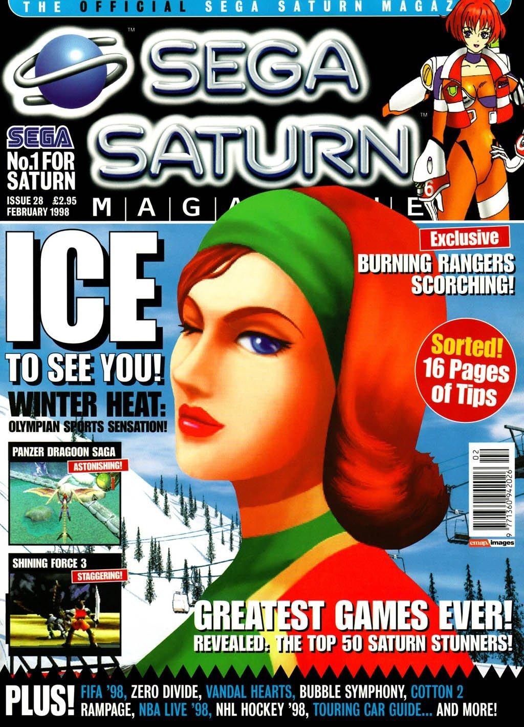 Official Sega Saturn Magazine 28 (February 1998)