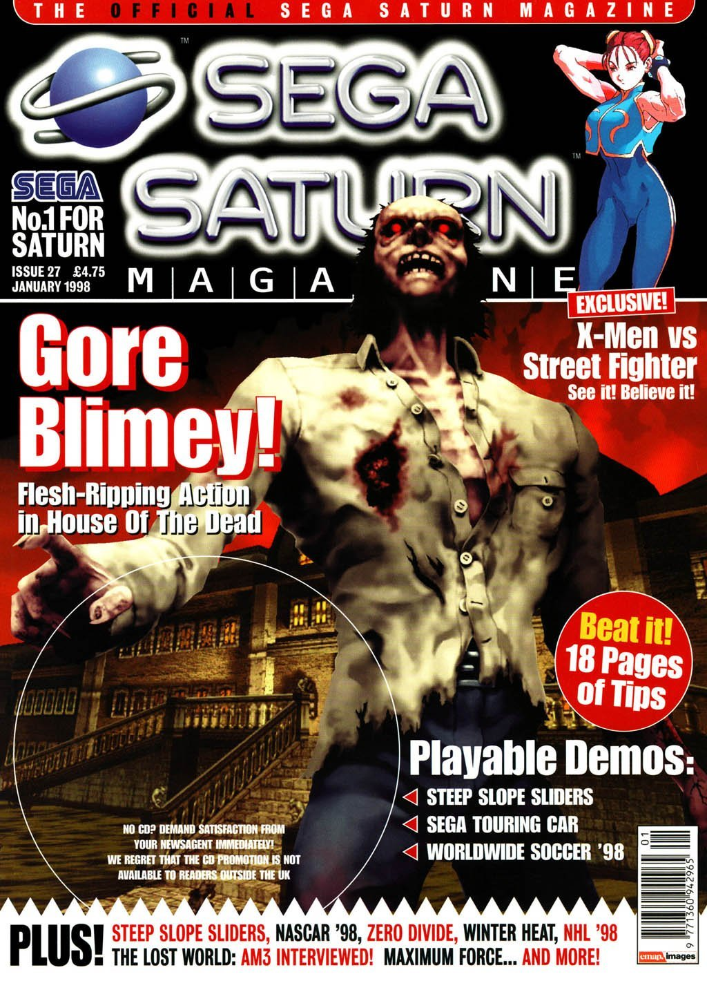Official Sega Saturn Magazine 27 (January 1998)