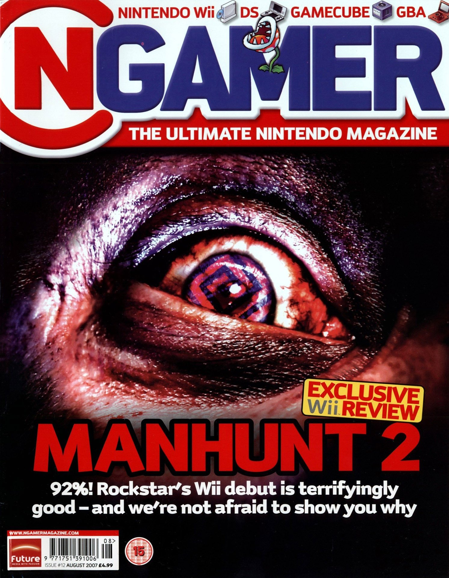 NGamer Issue 12 (August 2007)