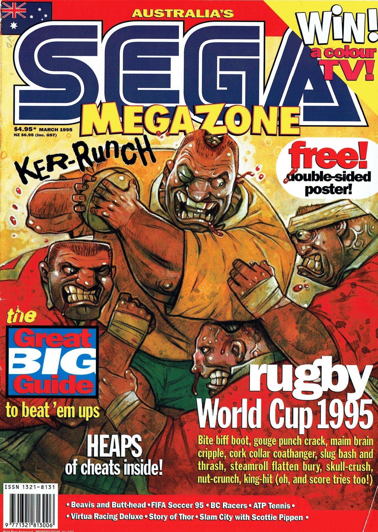 Sega MegaZone 49 (March 1995)