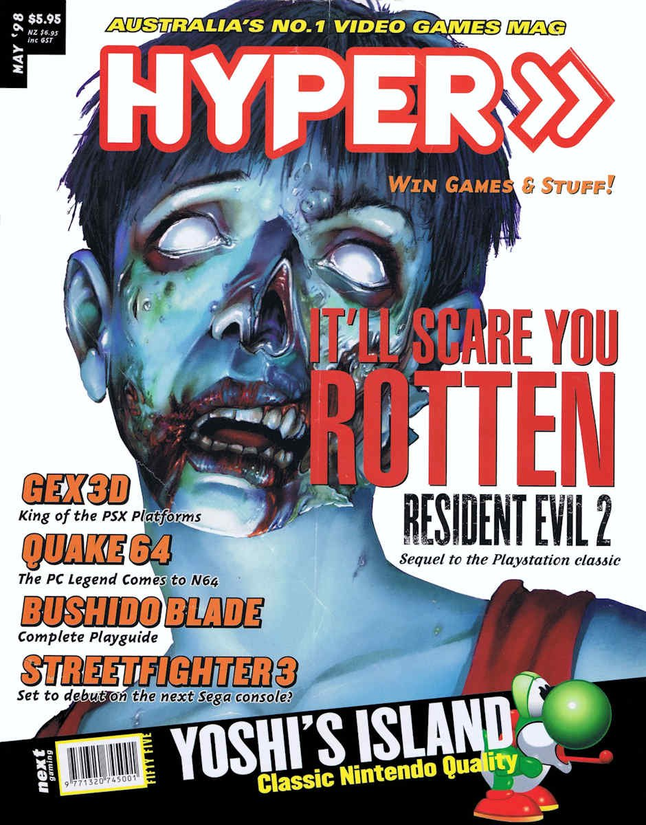 Hyper 055 (May 1998)