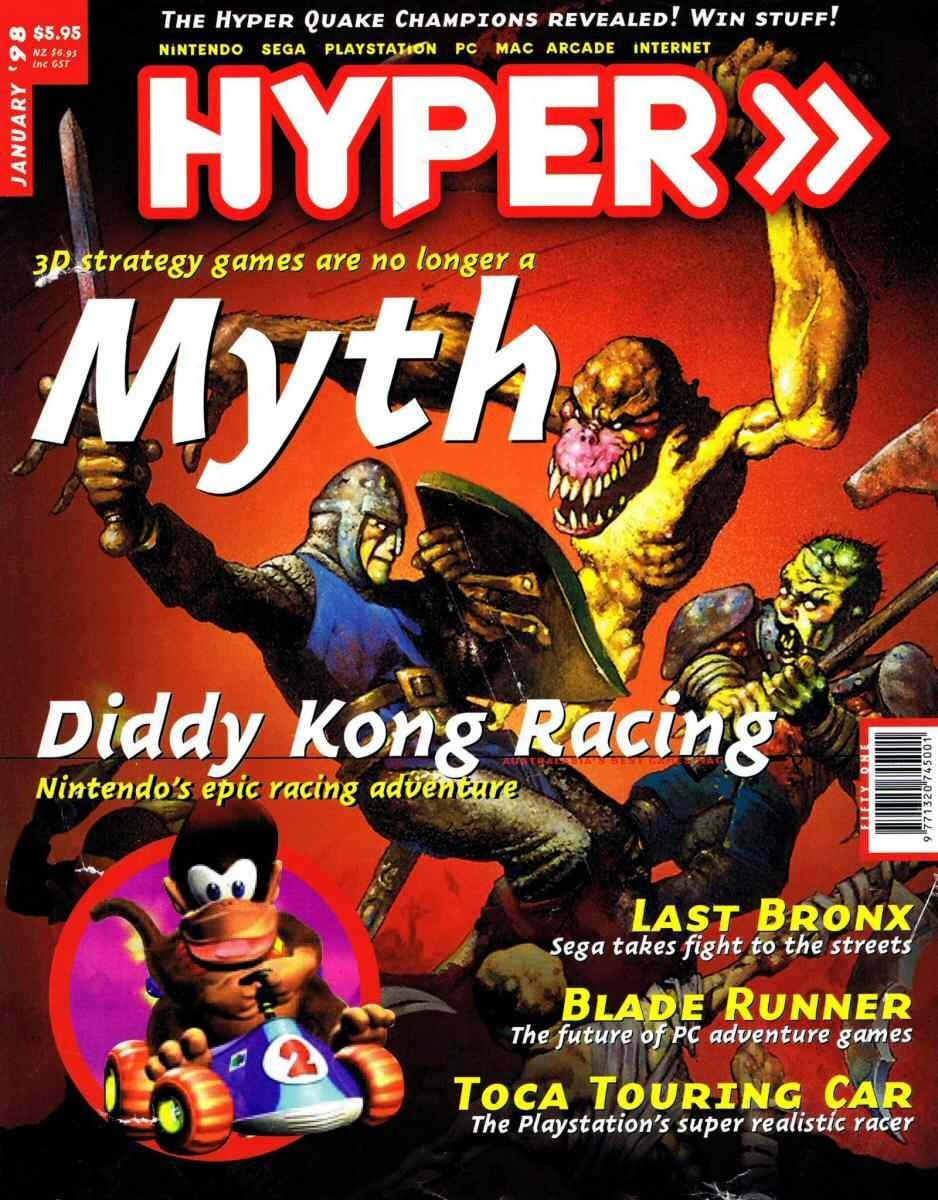 Hyper 051 (January 1998)