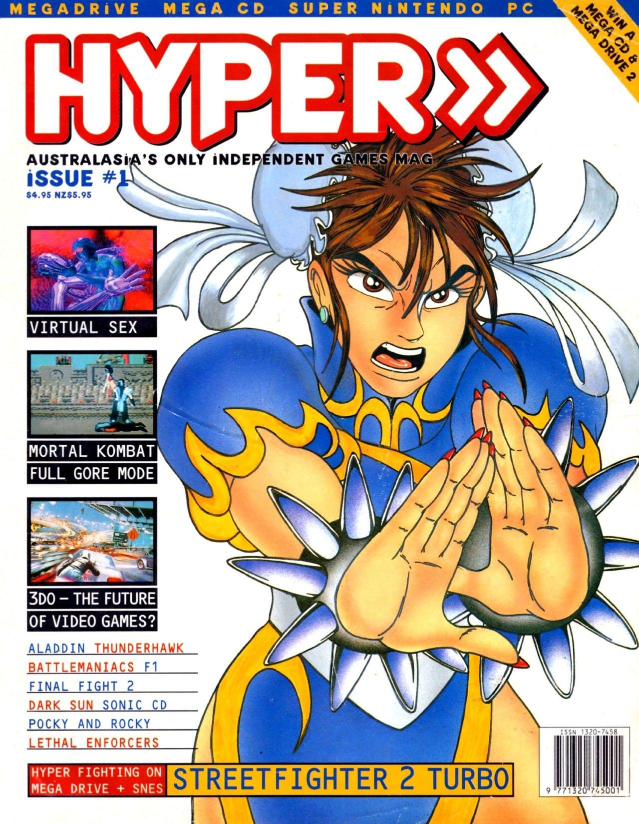 Hyper 001 (December 1993)