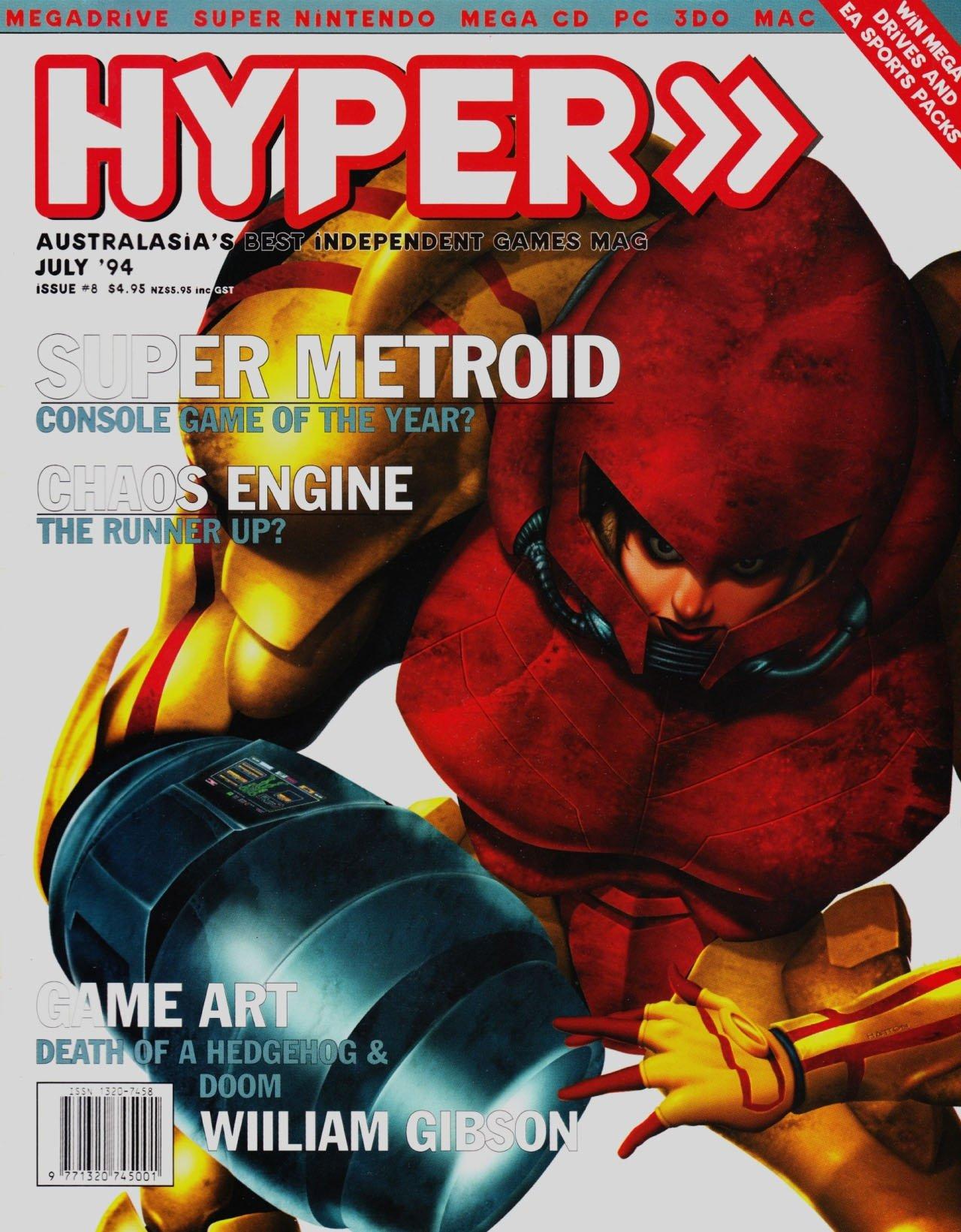 Hyper 008 (July 1994)
