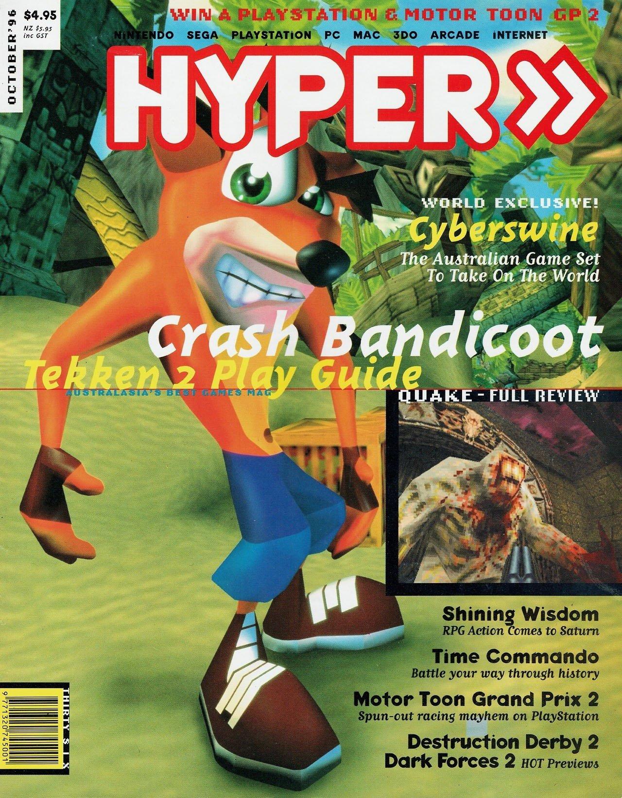 Hyper 036 (October 1996)