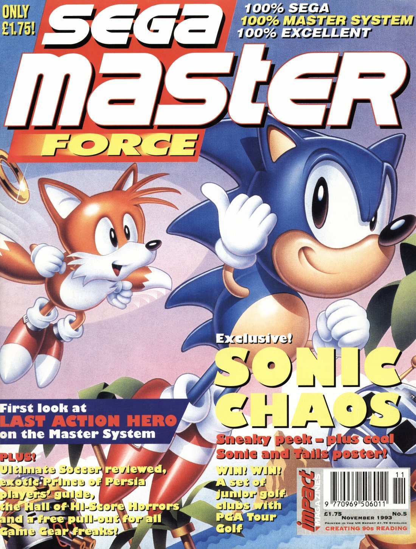 Sega Master Force 05 (November 1993)