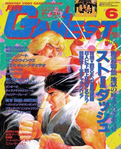 Gamest 073 (June 1992)