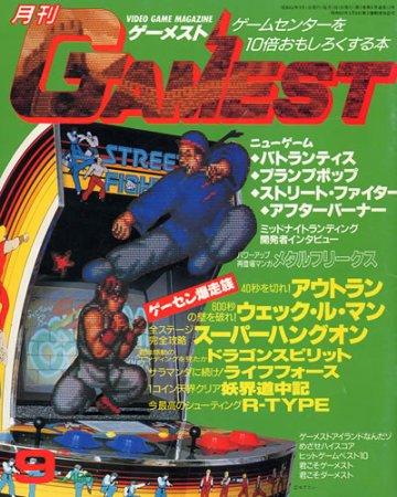 Gamest 012 (September 1987)