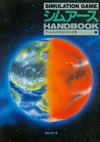 Sim Earth Handbook