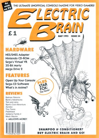 Electric Brain Issue 34 (May 1993)