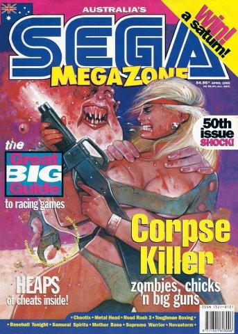 Sega MegaZone 50 (April 1995)