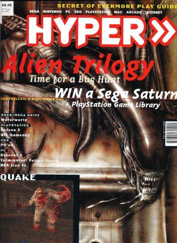 Hyper 031 (May 1996)