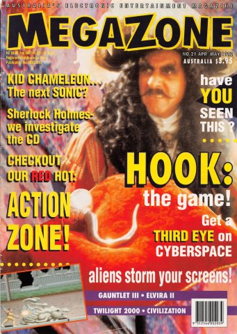 MegaZone 21 (April / May 1992)