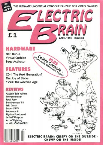 Electric Brain Issue 33 (April 1993)