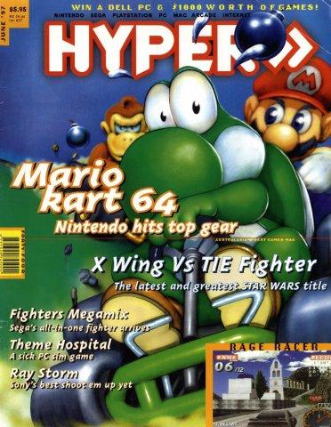 Hyper 044 (June 1997)