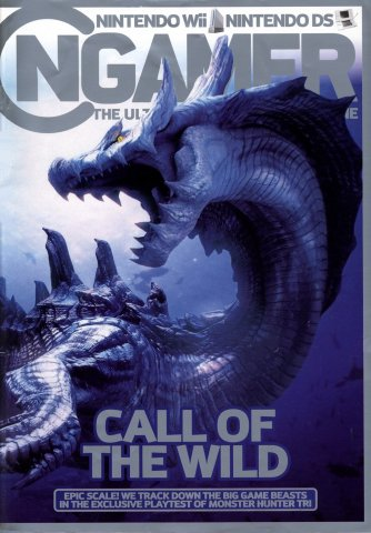 NGamer Issue 47 (March 2010)