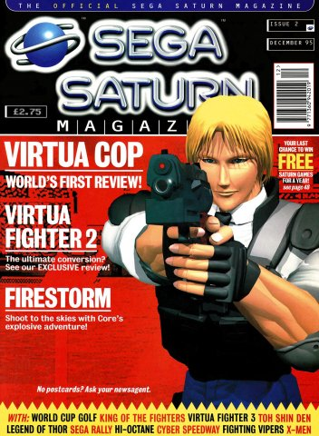 Official Sega Saturn Magazine 02 (December 1995)