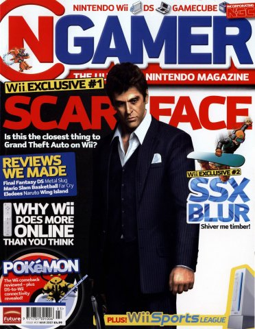 NGamer Issue 07 (March 2007)