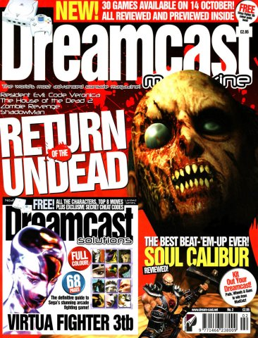 Dreamcast Magazine 02 (October 1999)