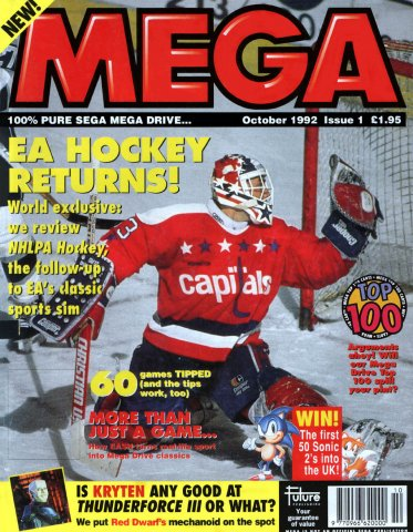 MEGA Issue 01 (October 1992)