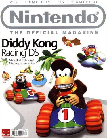Official Nintendo Magazine 015 (April 2007)