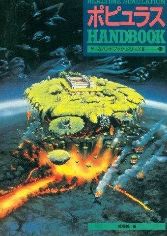 Populous Handbook