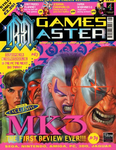 GamesMaster Issue 029 (May 1995)
