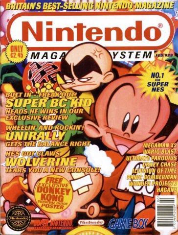 Nintendo Magazine System 029 (February 1995)