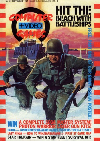 Computer & Video Games 071 (September 1987)