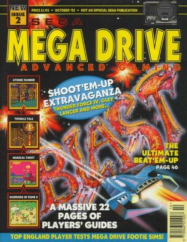 Mega Drive Advanced Gaming 02 (October 1992)