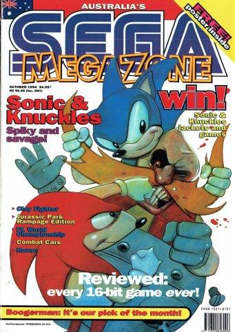 Sega MegaZone 44 (October 1994)