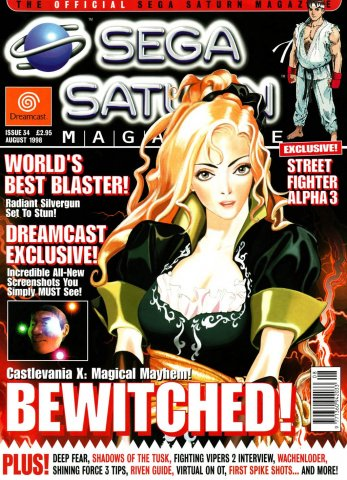 Official Sega Saturn Magazine 34 (August 1998)